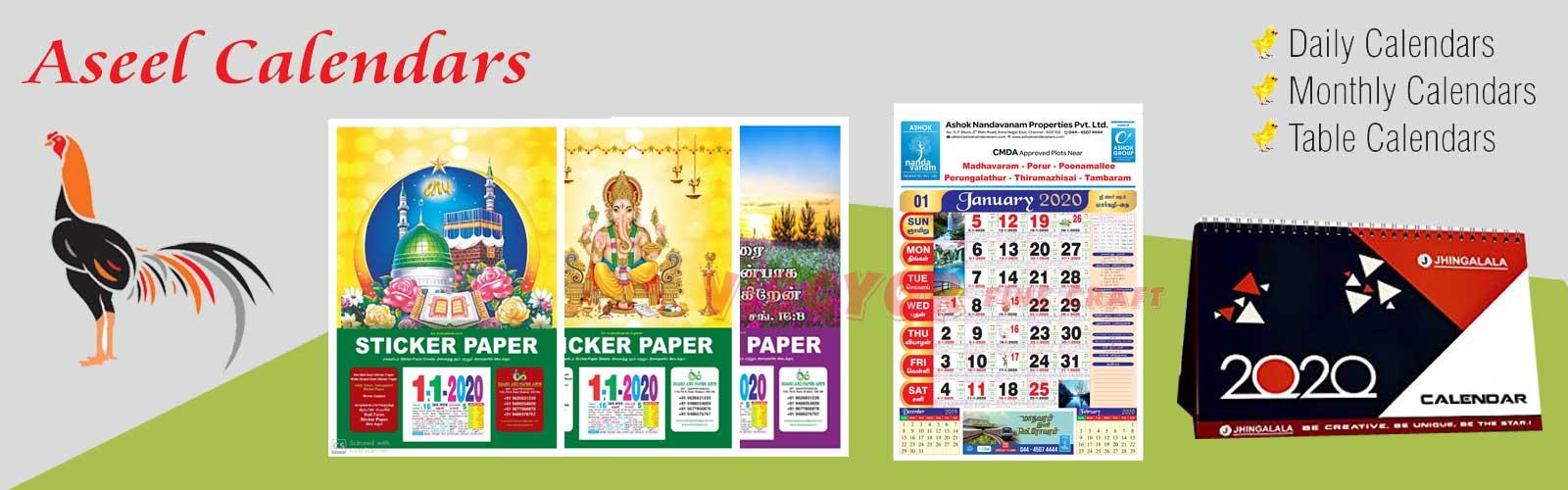 Aseel Calendars